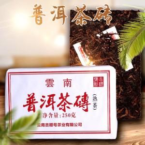 云南普洱茶吉顺号普洱茶2012年250g云南普洱熟茶(偏远地区不包邮)