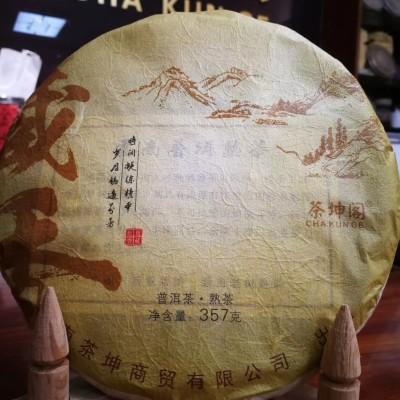 原料2013年藏香老树熟茶陈香陈韵生津回甘357克/饼一饼
