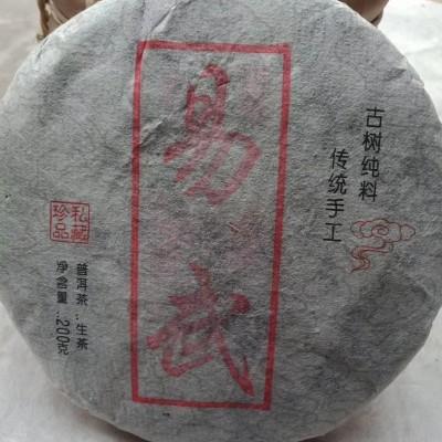 2019年易武普洱生茶古树精选纯料头春300年龄200克饼,1公斤包邮