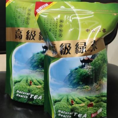 2020年春茶绿茶