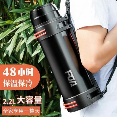 茶壶保温水壶不锈钢家用户外保温水杯大号旅行便携大容量保温瓶2200毫升