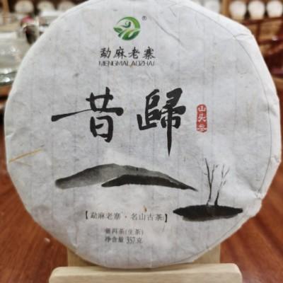 昔归茶内质丰富十分耐泡,茶汤浓度高,滋味厚重,茶气强烈却又汤感柔顺。