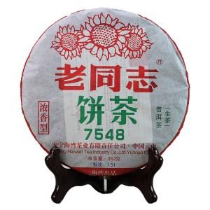老同志普洱茶 2015年151批经典7548生茶 茶叶 饼茶 357克