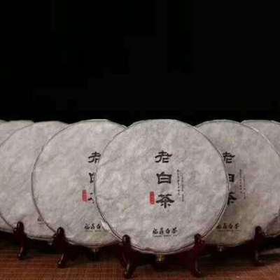 2013年原生态老白茶高山老寿眉5饼350克