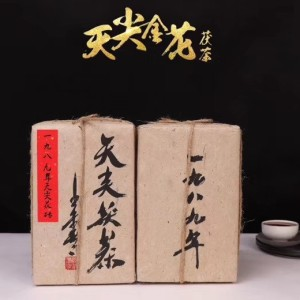 天尖茯茶正品安化黑茶1000克金花满满有降血糖降血压减肥促消化消炎杀菌