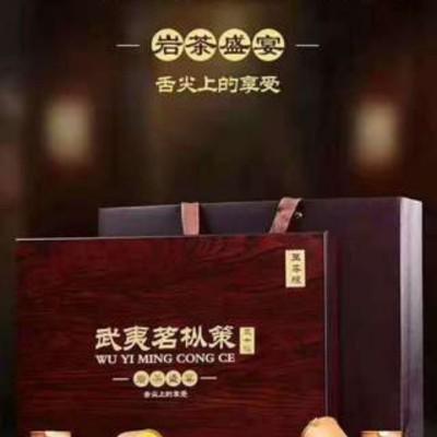 茗枞策30款武夷岩茶正岩肉桂水仙大红袍奇兰特级礼盒装