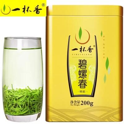 2020新茶 明前碧螺春200g礼盒茶叶绿茶苏州特产散装浓香春茶