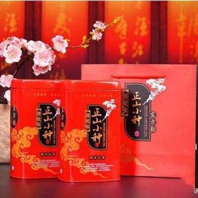 2019年红茶正山小种1罐250克