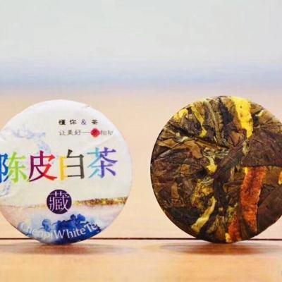 2015年陈皮小圆饼白茶采用老陈皮老白茶制作而成小圆饼250克1罐