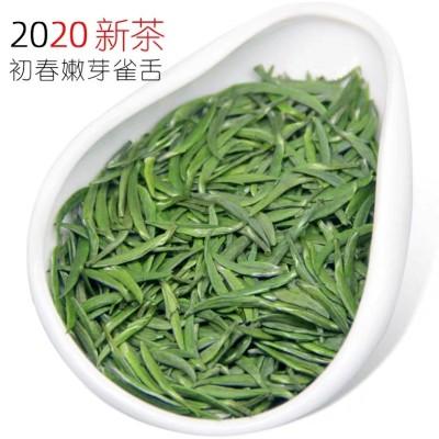 雀舌茶叶2020新茶嫩芽翠竹四川雅安竹叶茶青茶毛尖绿茶100g