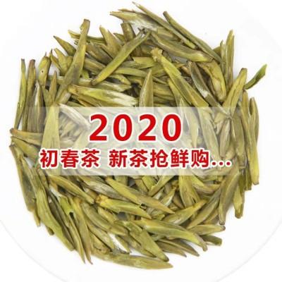 【现货】蒙顶黄芽2020新茶头采手工黄茶四川雅安蒙顶山茶叶100g