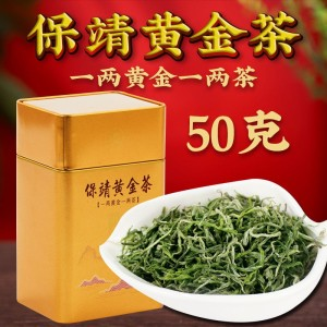 2020年新茶保靖黄金茶湘西特级嫩芽绿茶湖南明前春茶毛尖50克