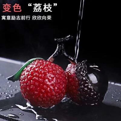 网红款荔枝茶宠物冲遇水变色可养摆件抖音同款