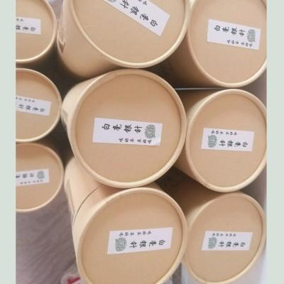 2020年首批春白茶芽尖(单/双罐装)