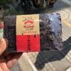 90年宝焰牌下关干仓老生茶九十年代云南普洱砖茶250g茶砖入口回甘