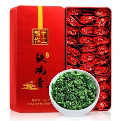 新茶安溪铁观音秋茶浓香型兰花香乌龙茶叶500g礼盒装散装
