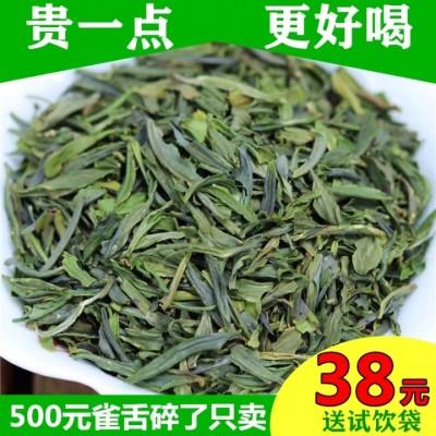 老茶树2020新茶明前龙井雀舌碎茶叶茶片四川散装500g特级绿茶包邮