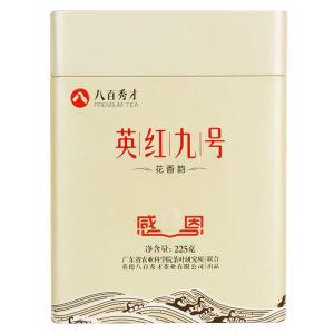 八百秀才 花香韵系列英红九号 英德红茶 罐装茶叶 一级红茶225克