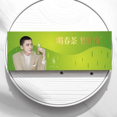 竹叶青绿茶2020新茶特级(品味)20g【李易峰款】