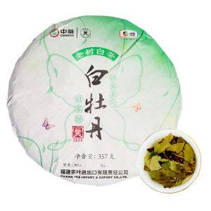 中茶白牡丹老树白茶2019白茶饼357克