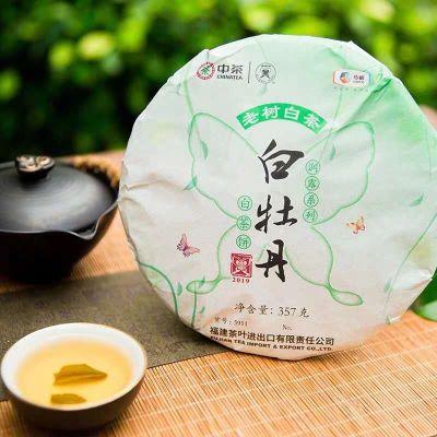 中粮中茶蝴蝶牌茶叶白牡丹白茶饼润露系列2019年357克