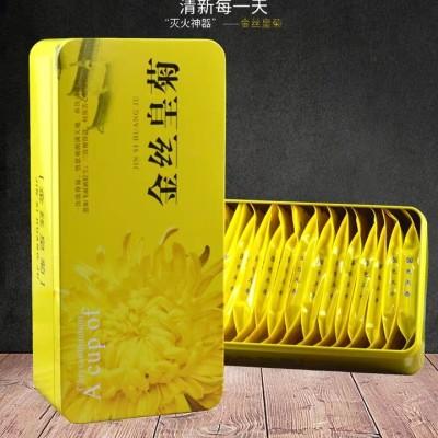 20朵国色天香金丝皇菊礼盒装大朵金丝黄菊特级尊品去火菊花茶一朵一杯