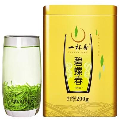 2020新茶明前碧螺春200g礼盒茶叶绿茶苏州特产散装浓香春茶