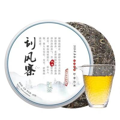 【2020年春茶】刮风寨头春古树普洱茶生茶饼茶357g云南七子饼