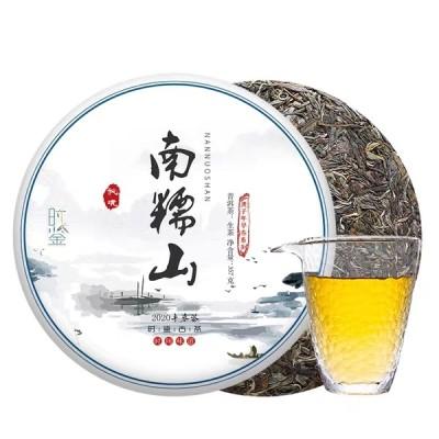 【2020年春茶】名山系列普洱茶生茶南糯山生茶饼357克古树茶