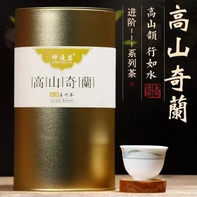 江夏超市  大红袍茶叶武夷岩茶高山奇兰散装特级兰花香奇兰罐装250g