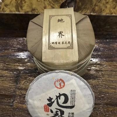 普洱茶整提1公斤2019年地界200克/片,1提5片野兰香汤质厚滑饱满
