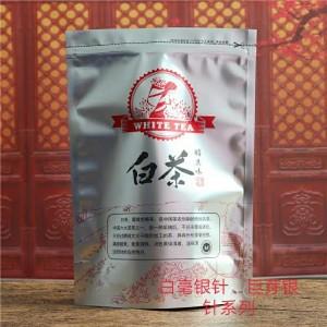 袋装白毫银针(春茶)系列