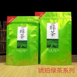 琥珀绿茶(春茶)