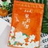 吴裕泰茶叶茉莉花茶茉莉珍芽3袋装组合50g×3袋茶叶花茶