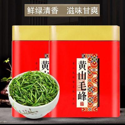 2020黄山毛峰茶叶绿茶新茶茶叶高山云雾茶250g