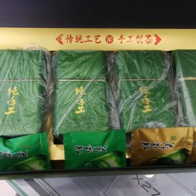 信阳毛尖礼品盒(不是茶叶,如果不买茶叶就不要拍,谢谢)
