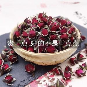 玫瑰花茶金边玫瑰花茶云南野生无硫干玫瑰200克散装特级花蕾泡水喝