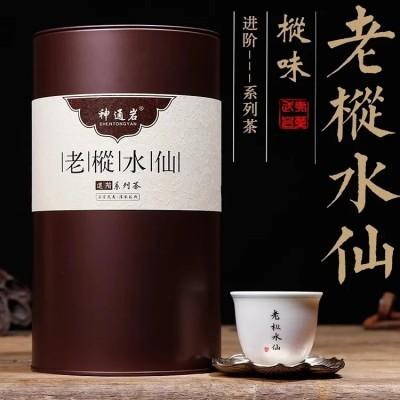 神通岩武夷山岩茶老枞水仙正岩特级大红袍老丛水仙乌龙茶散装250g