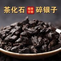 【精品】茶化石碎银子普洱茶熟茶糯香茶叶500g