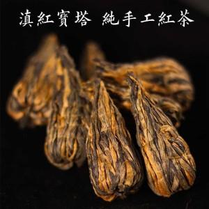 250g(精品)滇红茶云南红茶滇红宝塔散装红茶茶叶滇红茶