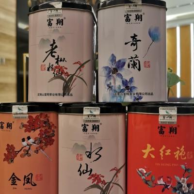 小罐茶60g