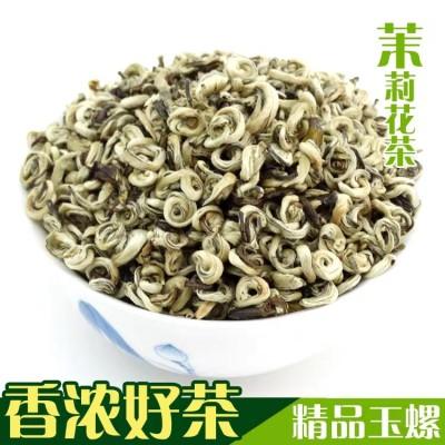 茉莉花茶2020新茶叶散装特级浓香型广西横县白玉螺王月色玉露250g