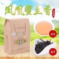 潮州凤凰单枞茶蜜兰香特级浓香型茶叶凤凰单丛茶礼盒装乌龙茶500g