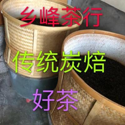 原产地茶农直销浓香型炭焙铁观500克pc盒装,包装随机发