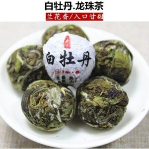 正宗福鼎白茶2019年管阳高山古树纯料白牡丹茶球龙珠手工沱茶500g