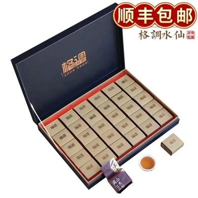 【格调】武夷水仙茶正岩大红袍特级高山兰花底水仙茶叶礼盒装250g
