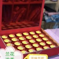 产地直销安溪铁观音茶叶 2020春茶 特级浓香型高档礼盒装500克