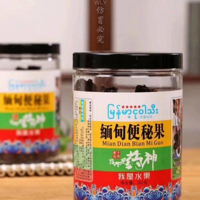 🍀缅甸便秘果,纯天然的水果肥胖、痤疮、色斑、脂肪肝250克