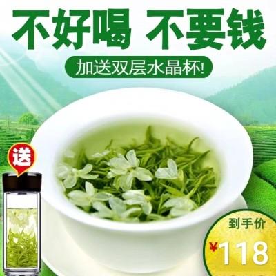 【1斤1大罐】浓香型茉莉花茶2019新茶特级散装茉莉花茶绿茶叶500g