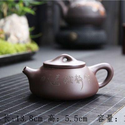 紫砂壶原矿紫泥石瓢壶185毫升紫砂壶茶具手工紫沙壶陶瓷